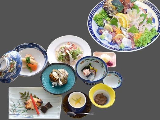 温泉と新鮮な地魚中心の「荒磯料理」楽しむスタンダードプラン