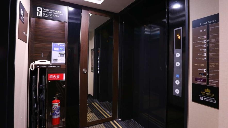 ■客室フロアエレベーター前