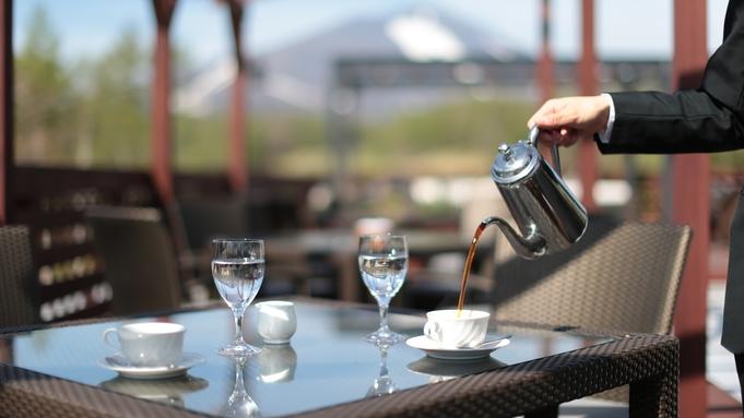 【秋冬旅セール】ポイント10%!高原リゾートで愉しむ品数豊かなモーニングプラン