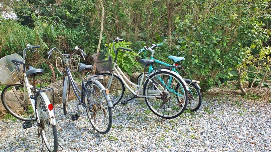 *無料レンタサイクル/島内の散策に便利♪ご自由にご利用いただけます。