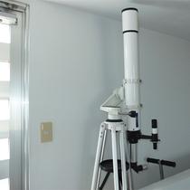 *施設一例/屋上では天体望遠鏡で星空観賞もお楽しみいただけます。