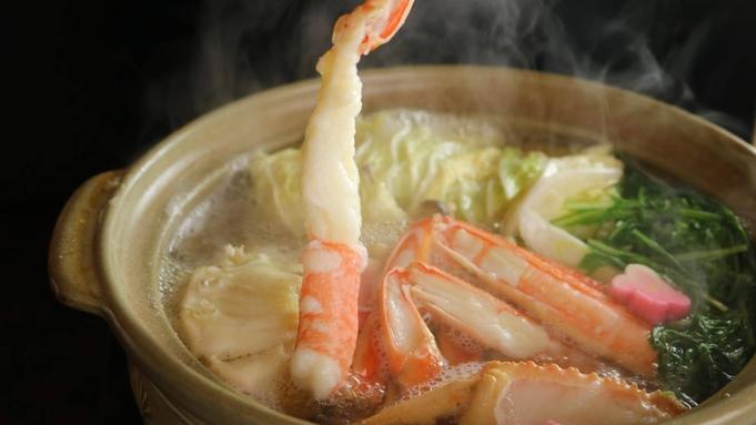 板長特選ズワイガニ 1.0杯 + 丹後産真牡蠣 + 白海老|カニコース【道楽】