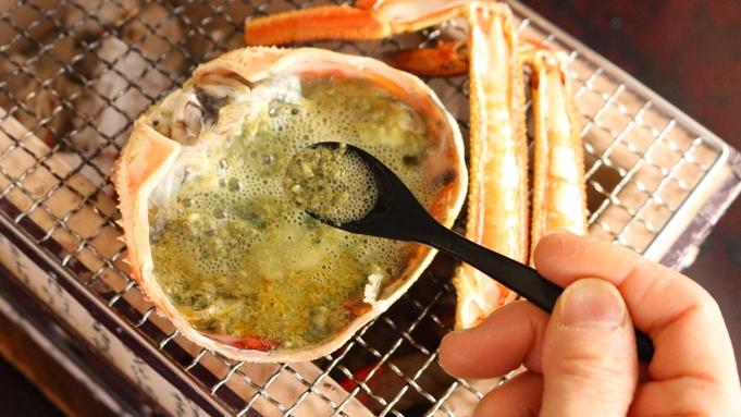 地物タグ付き 活間人蟹 0.5杯 + 特選ズワイガニ 1.0杯|間人和みコース