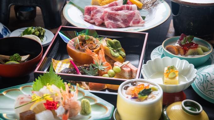 【ミニ会席】夕食は旬の食材を凝縮!お食事少なめな方におすすめ♪<2食付>