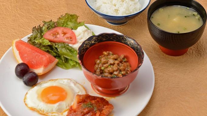 【朝食付き】ふくせんか大人気の朝食を食べて一日を元気にスタート!