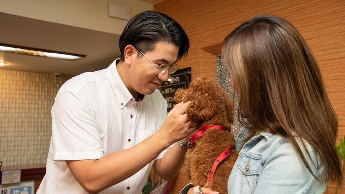 【福岡県民限定】地元の皆様へ〜ペット同宿プランが今だけ10%OFF♪(小型犬のみOK)<2食付>