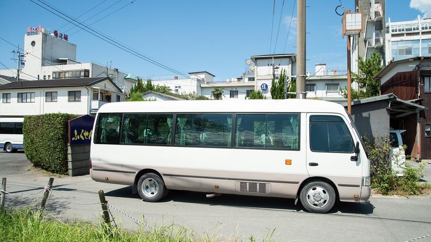 *【送迎バス】お気軽にお申し付けください。