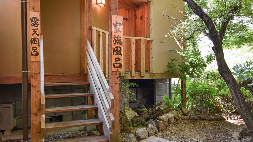 *【貸切風呂】檜風呂や石風呂など、複数の種類からお選びいただけます。