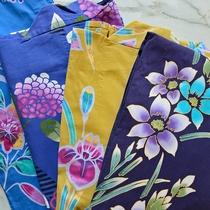 *【色浴衣】アニバーサリープランでは色浴衣をお選びいただけます。