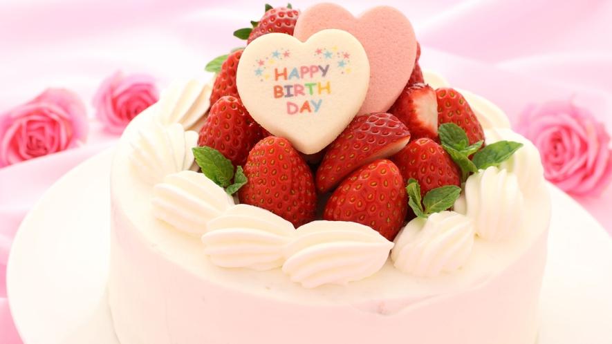 *ケーキをサプライズプレゼント♪※画像はイメージです。