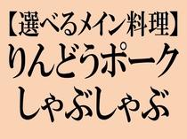 【スタンダードプラン】