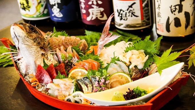 【3,000円夕食券付】お食事処わっしょいで上越グルメ&新潟酒をご賞味あれ◇