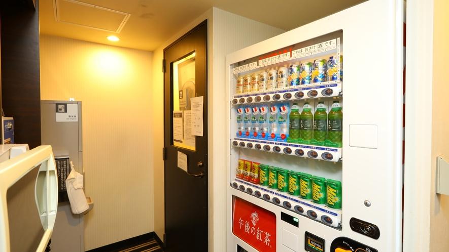 自動販売機コーナー【12F】