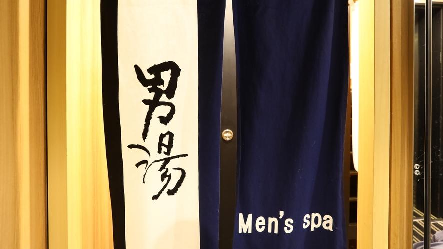 男子 大浴場入口【12階】