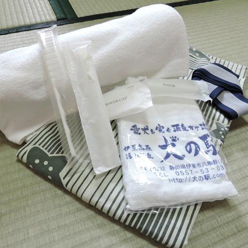 *アメニティ/浴衣・タオル・歯磨きセットなど、基本アメニティ完備。