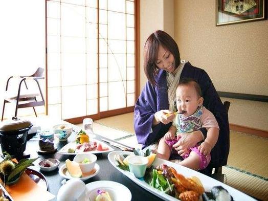 【小さなお子様と一緒でもママ安心】山側の広めのお部屋でゆったりお部屋食♪瀬戸の宴・松プラン