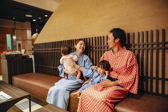 【お料理グレードアップ】山側のお部屋でゆっくり♪瀬戸の宴・竹プラン