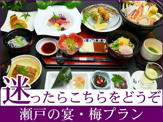 【さき楽30】日本三景を間近で眺める!神秘的な宮島の夜を♪大人気ナイトクルージングチケットプレゼント