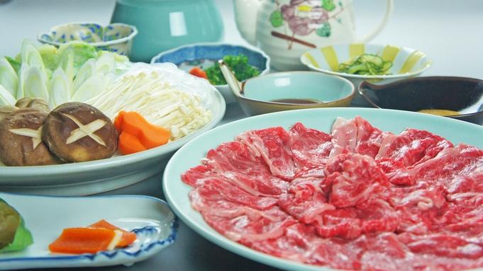 【寒い夜はお鍋】お肉を美味しくしゃぶしゃぶで◆国産牛しゃぶ鍋プラン◆