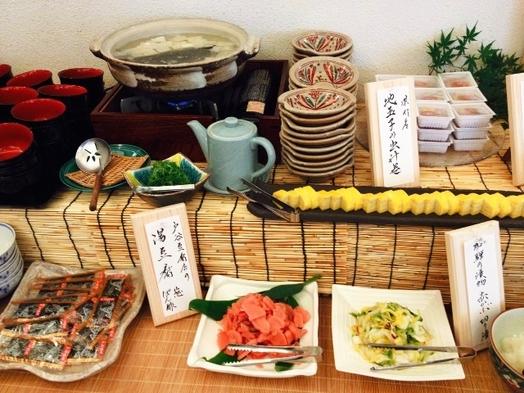 日本三名泉を満喫!1泊朝食付プラン♪地産食材の朝食バイキング