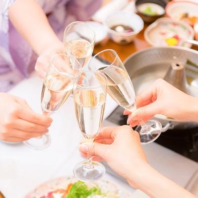 【記念日プラン 2食付き】誕生日、結婚記念日、ご長寿のお祝いなど。お祝いの席を彩る2大特典付き!