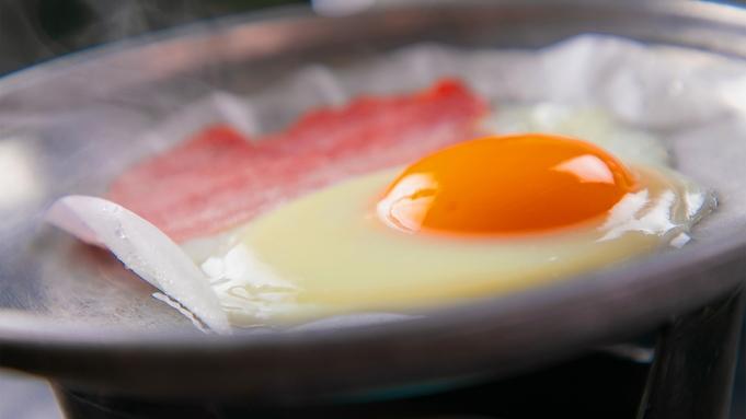 【朝食付き】大牟田市動物園・石炭産業科学館入園券付きレイトアウトプラン