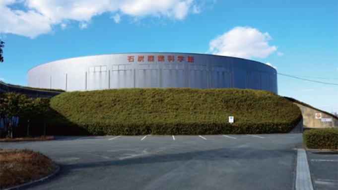 【基本会席】大牟田市動物園・石炭産業科学館入園券付きレイトアウトプラン