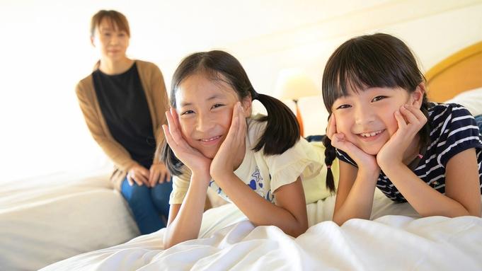 【2食付き】2大特典付きファミリープラン♪お子様歓迎!福岡・熊本旅行の拠点に◎