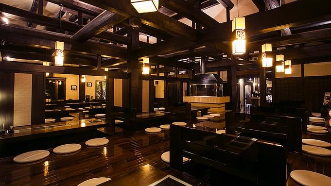 ◆1泊2食付  【現金特価】