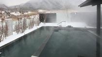 霧と星あかりの棚湯