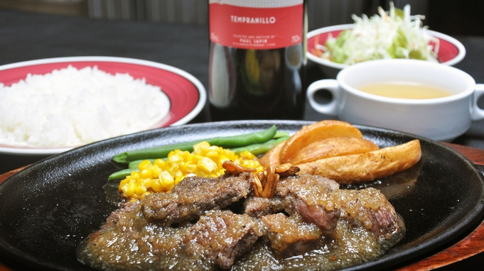 【シェフお勧め!あか牛カットステーキディナープラン】 ジュワーっと溢れる肉汁