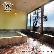 【阿蘇の雄大な景色を独り占め】できるお風呂