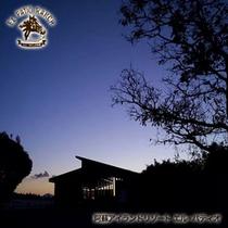 【夕暮れのエルパティオ牧場】