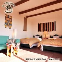 【アメリカンロッジ】客室/一例 2