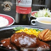 【あか牛ハンバーグディナー】溢れる肉汁をお楽しみください。