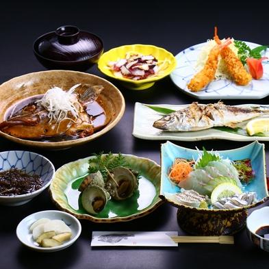 【新鮮旬魚】天草牛深☆旬の海幸☆味わいスタンダード[1泊2食付]