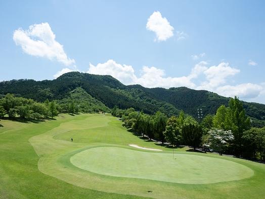【プレー有】全27ホールの広々とした敷地でゴルフを満喫♪最終チェックイン24時までOK!(朝食付)