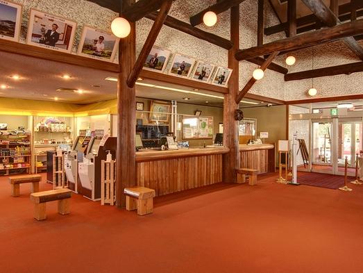 【夏秋旅セール】【プレー無し】夕食は埼国特製弁当を客室で★自然豊かなロケーションで滞在♪(2食付)