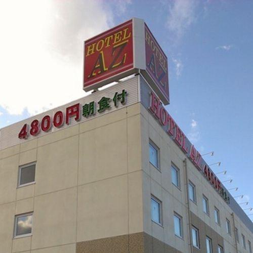 ホテルAZ昼外観(2)