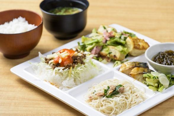 沖縄料理をとりいれた朝食ブッフェ付プラン