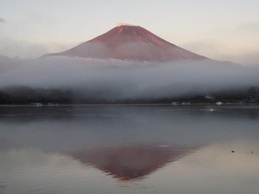 シニア世代を応援・富士山を満喫!【OVER50歳プラン・2食付】夕食時ビール1本サービス!お風呂貸切