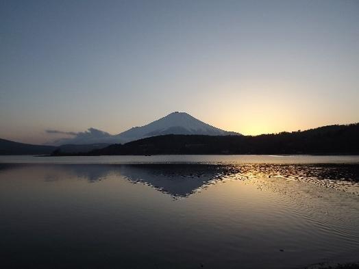 世界遺産富士山を満喫!全室富士山&山中湖ビュー、【2食付】お得なスタンダードプラン,お風呂は貸切です