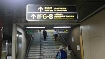 地下鉄大通公園駅到着後、北出口へ⇒⇒⇒
