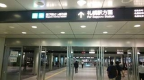 ⇒⇒⇒地下歩行空間を通り、札幌駅方面へ⇒⇒⇒