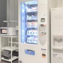 【電子レンジ、自動販売機、製氷機】