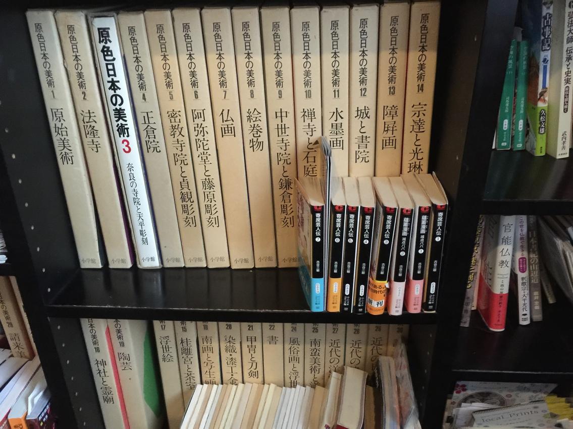 ロビー図書