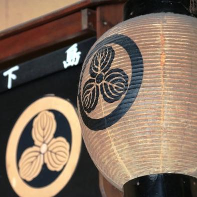 開田高原の大自然と旧き良き物たちに囲まれ過ごす贅沢な時間 【素泊まり】