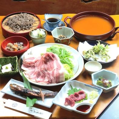 開田高原の山の味覚たっぷり!「ふもと屋」自慢の2食付プラン【1泊2食付】