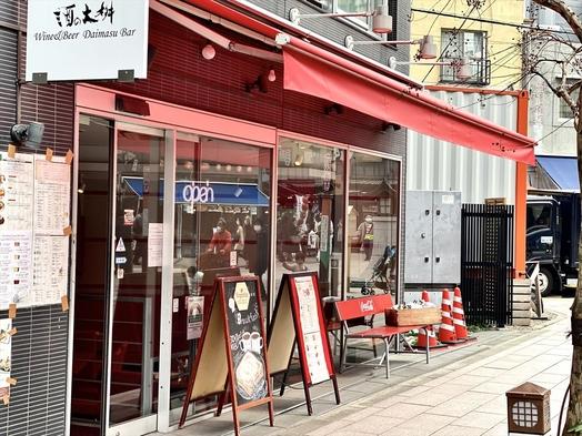 【早割28 さき楽】【朝食付プラン】【オンラインカード決済限定】28日前まで!
