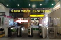 ホテルアクセス*JR南武線「矢野口駅」改札を出たら左北口へ